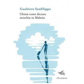 copertina-sanfilippo