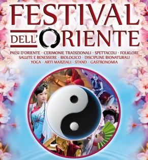 festival-generic-1